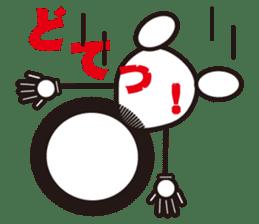 Kejyara-chan sticker #4518960