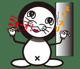 Kejyara-chan sticker #4518962