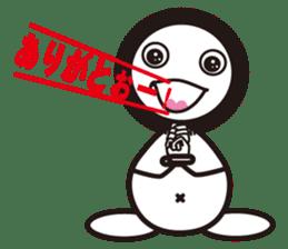 Kejyara-chan sticker #4518965