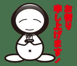 Kejyara-chan sticker #4518968