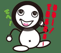 Kejyara-chan sticker #4518973
