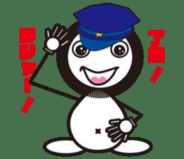Kejyara-chan sticker #4518975