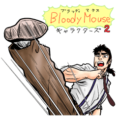 BloodyMouse characters 2