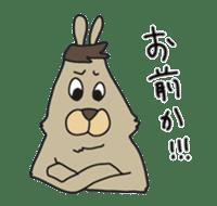 Colorful Rabbit-s sticker #4519642