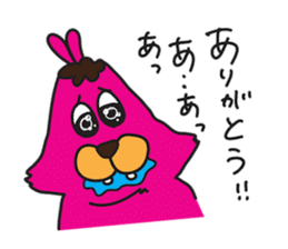 Colorful Rabbit-s sticker #4519647