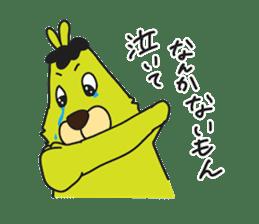 Colorful Rabbit-s sticker #4519650