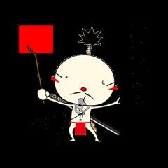 samurai mr. utuke