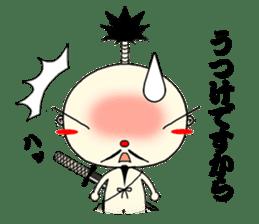 samurai mr. utuke sticker #4519938