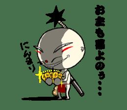 samurai mr. utuke sticker #4519942