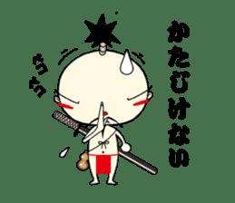 samurai mr. utuke sticker #4519944