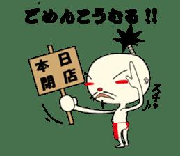 samurai mr. utuke sticker #4519946