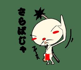 samurai mr. utuke sticker #4519947