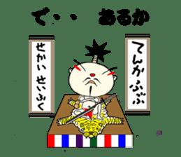 samurai mr. utuke sticker #4519950