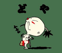 samurai mr. utuke sticker #4519951