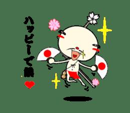 samurai mr. utuke sticker #4519953