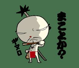 samurai mr. utuke sticker #4519954