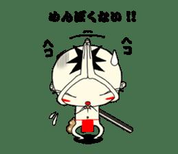 samurai mr. utuke sticker #4519955