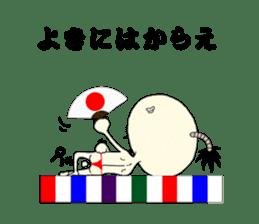 samurai mr. utuke sticker #4519958