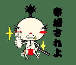 samurai mr. utuke sticker #4519959