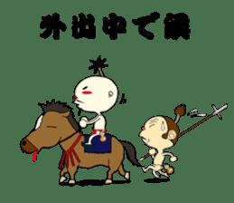 samurai mr. utuke sticker #4519961