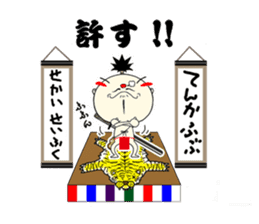 samurai mr. utuke sticker #4519963