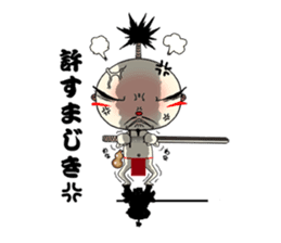samurai mr. utuke sticker #4519964