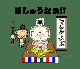 samurai mr. utuke sticker #4519965