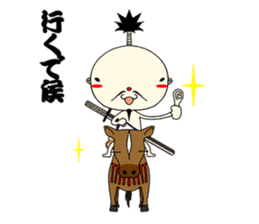samurai mr. utuke sticker #4519970