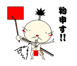 samurai mr. utuke sticker #4519973