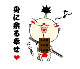 samurai mr. utuke sticker #4519975