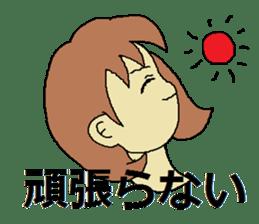 Sticker for depression patients sticker #4523986