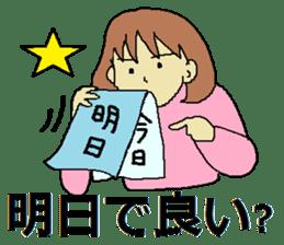 Sticker for depression patients sticker #4523990
