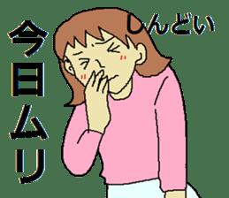 Sticker for depression patients sticker #4523991