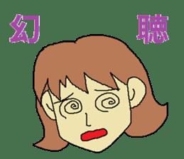 Sticker for depression patients sticker #4524001