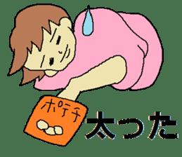Sticker for depression patients sticker #4524004
