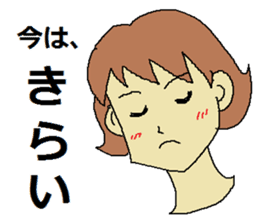 Sticker for depression patients sticker #4524014