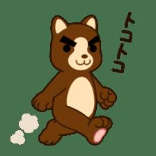 Chocoa@Pokedebi sticker #4525846
