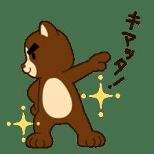Chocoa@Pokedebi sticker #4525848
