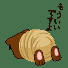Chocoa@Pokedebi sticker #4525851