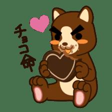 Chocoa@Pokedebi sticker #4525854