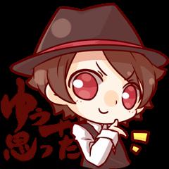yuuto10_stamp