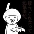 マシュー  1