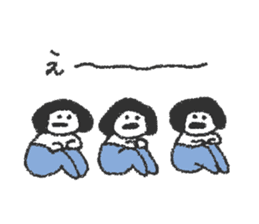 Oshiri-chan sticker #4544406