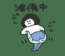 Oshiri-chan sticker #4544408