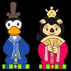 HB & Lifang : Japan Memory (EN)
