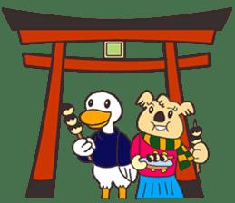 HB & Lifang : Japan Memory (EN) sticker #4544495