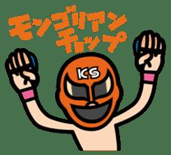 """Kazushi Sakuraba """"SAKU-Machine"""" sticker #4544716"""