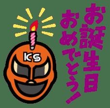 """Kazushi Sakuraba """"SAKU-Machine"""" sticker #4544735"""