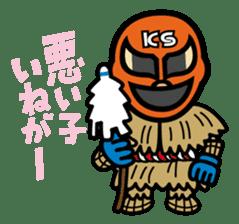 """Kazushi Sakuraba """"SAKU-Machine"""" sticker #4544736"""
