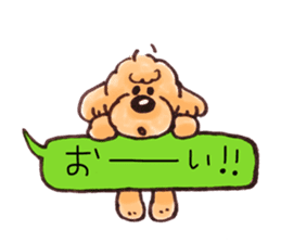 Toy poodle of all sticker #4547502